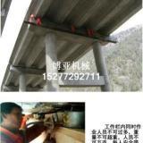 供应桥梁维护作业车维修时高空作业平台