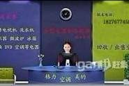 柳州阿学专业安装防盗锁维修老板椅图片