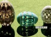 供应鸵鸟蛋蛋雕批发-鸵鸟蛋蛋雕供应-鸵鸟蛋蛋雕供货