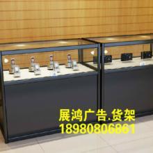 供应数码产品展柜出售