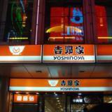 供应上海南京路广告灯箱招牌楼顶发光字,户外大