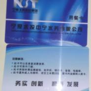 IC感应卡印刷一卡通IC卡印刷图片