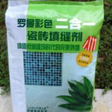 供应填缝剂厂家直销;广州填缝剂厂家直销价格;广州填缝剂厂家报价