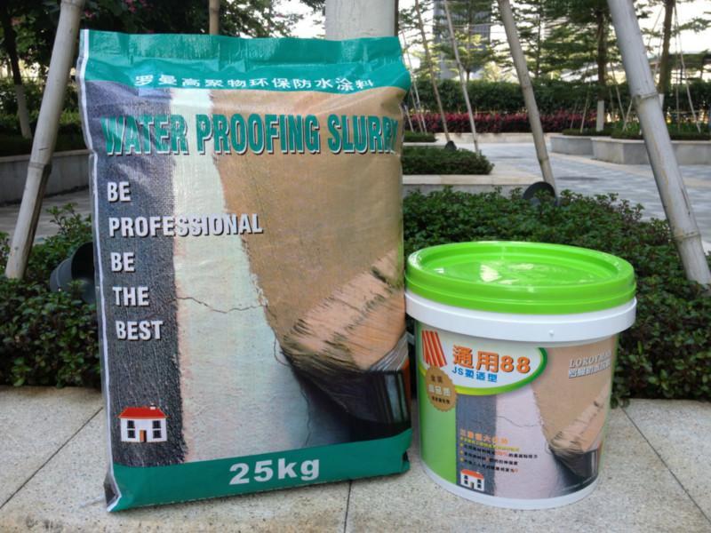 供应广州防水涂料品牌;防水涂料直销