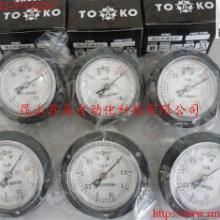 供应日本TOKO压力表/TOKO压力计/TOKO