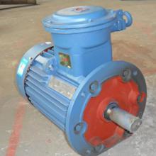 高品质防爆电机YB3-90L-4-1.5KW 防爆电机批发商 上海防爆电机厂家价格批发