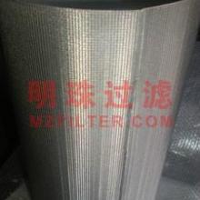 供应MZQS刮刷过滤器维护与保养批发