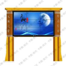 供应户外LCD显示屏