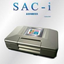 供应SAC-I香精香料折射率旋光仪