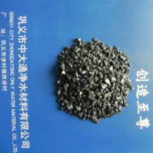 供应精致无烟煤滤料