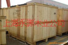 供应木箱回收站