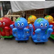 八爪鱼儿童投币摇摇机图片