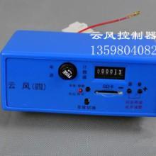 供应襄阳十堰投币机控制器MP3控制器摇摇车音乐盒
