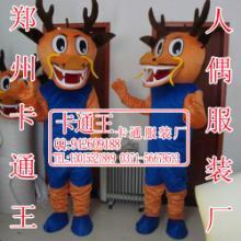 供应定制龙年吉祥物卡通人偶服装龙卡通龙王道具人偶服装新款多种上市