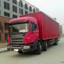 供应二手江淮厢式货车9.6米