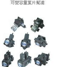 供应变量叶片泵VPFE-F15-C-10