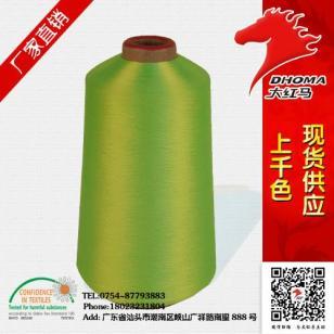 150D/36F涤纶商标丝厂家图片