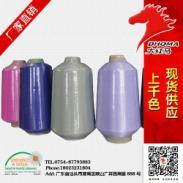 50D涤纶商标丝厂家图片