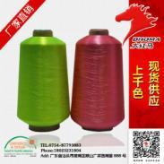150D/36F/1涤纶商标丝供应商图片
