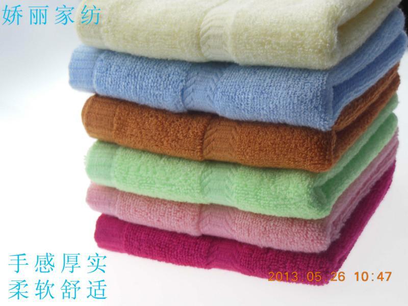 竹木纤维儿童毛巾巾销售
