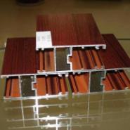 转印木纹铝材图片