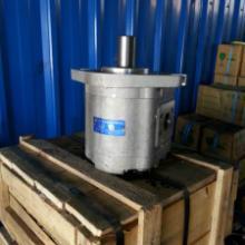 供应压缩垃圾车用合肥长源齿轮泵 多尺寸 多排量 多种油接口