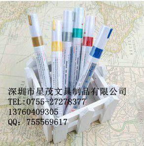 供应船只装用笔/中柏油漆笔/中柏漆油笔SP-110