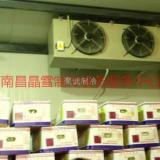 供应南昌晶雪制冷专业冷库、南昌晶雪制冷专业冷库电话