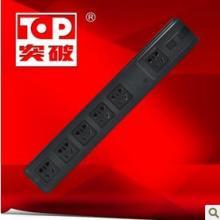 突破 TZ-C1061 儿童防护插座防雷接线板6位带保护门国标孔插排