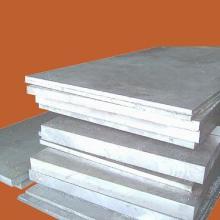 供应美铝7050铝合金板材和3003合金铝管批发