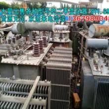供应旧电力变压器S7.S11.S9. 佛山出售二手变压器 现货