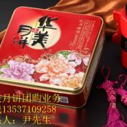 石碣华美月饼直销台资工厂企业图片