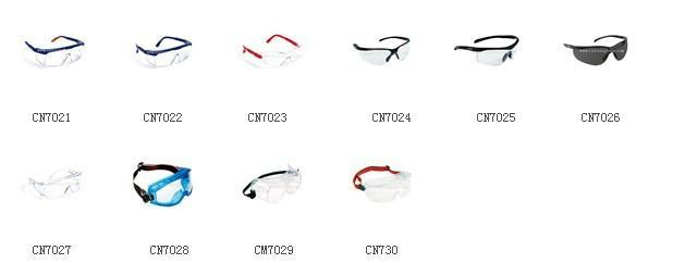 供应安全防护眼镜及眼罩上海采松