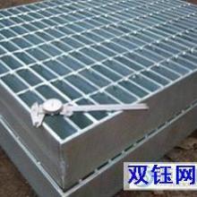 包头热镀锌钢格板/内蒙古平台格栅板--镀锌踏步板批发