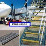 梯踏步板//钢格栅踏步板厂家--包头双钰钢格板厂
