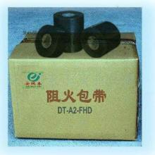 供应电缆阻火包带(电缆阻燃包带)