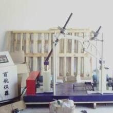 供应自行车三角架振动试验机,BH-32三角架振动寿命测试机批发