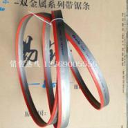 供应埃贝尔34/3900/3/4双金属带锯条,机械加工模具制造专用切