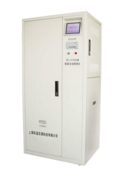 供应总磷水质分析仪