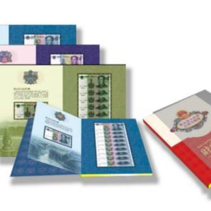 第五套十元豹子号钱币珍藏册图片