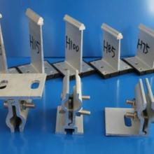 供应铝镁锰屋面系统T型支座批发