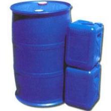 供应用于的透明PVC防雾剂/防霉剂批发