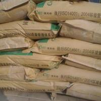 供应用于防水抗裂的JS-K膨胀纤维抗裂防水剂天津热销