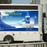 供应青岛led宣传车