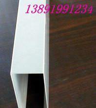 供应西安铝方通西安铝方通价格及工费批发