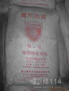 425普通硅酸盐水泥图片