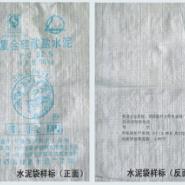 秦岭牌水泥图片