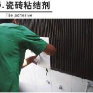 供应西安瓷砖粘合剂