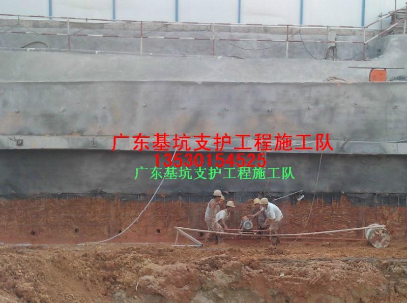 施工供货商 挤密土振冲碎石沙桩基加固施工 沉管砂石桩灰土高清图片