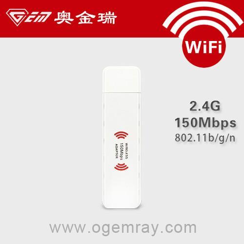 厂家直批150M无线网卡高性价比外置天线无线网卡高性价比无线网卡
